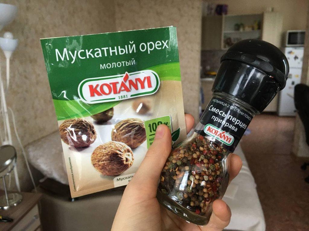 Перец и мускатный орех